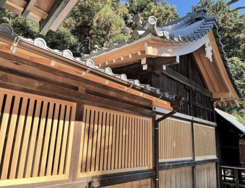 東田神明宮 (神饌所 瓦屋根葺き替え工事)